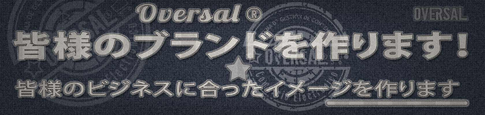 Fabric japanese text with seal graphic - 応答Webデザイン - eコマース  - Oversal