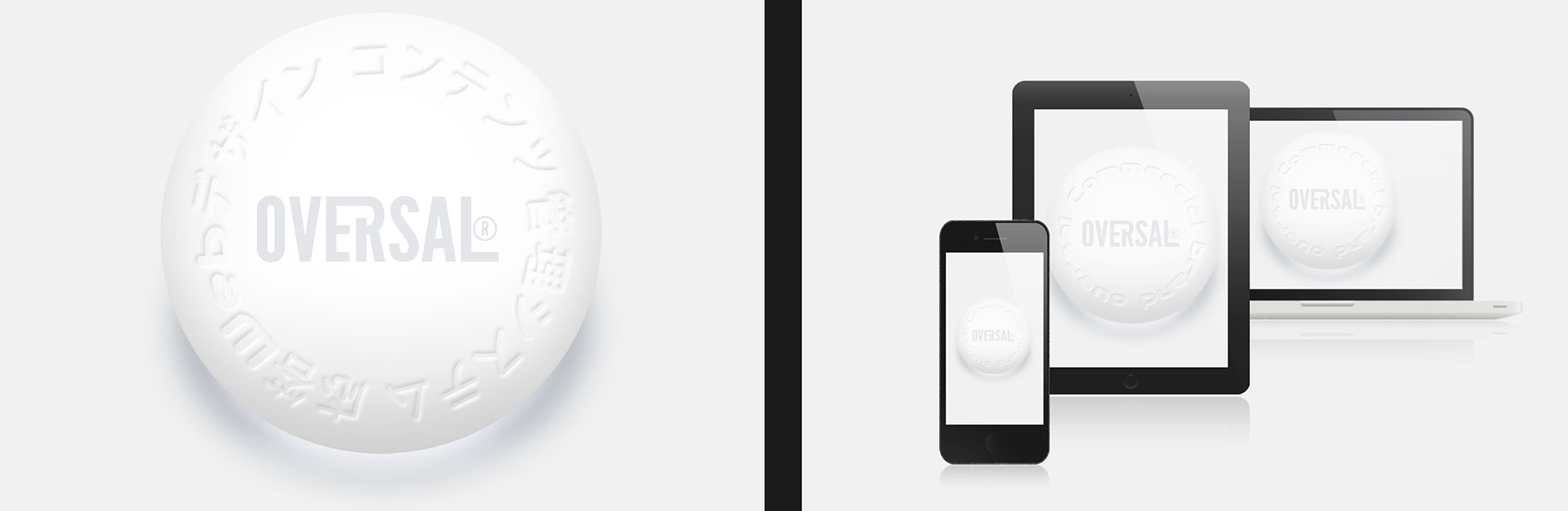White orb and different size screens graphics - 応答Webデザイン - Oversal