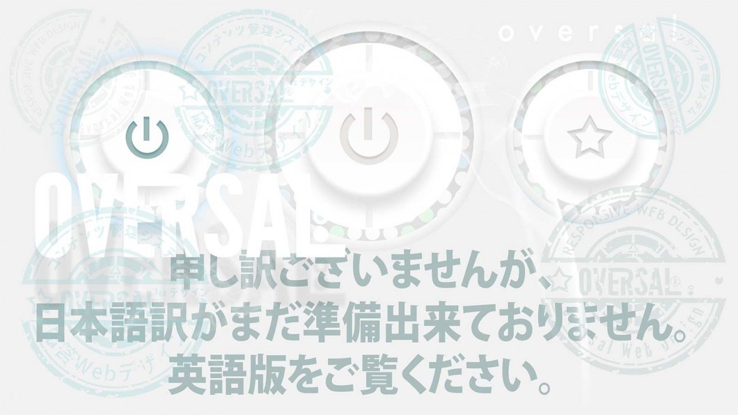 Three white play buttons - Japanese Translation Not Available - Oversal