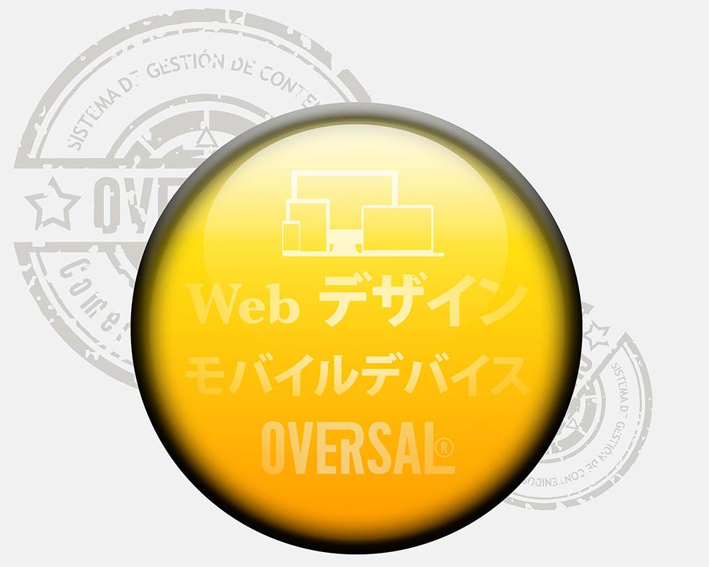 Yellow shinny orb with dark border - Japan - Oversal