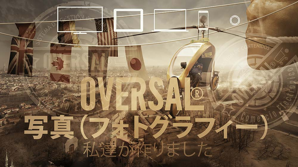 International flags and flying taxi - フォトグラフィー - Oversal